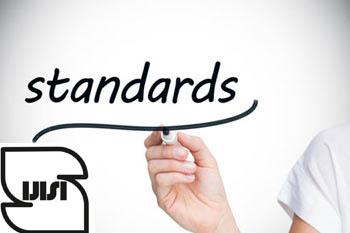hhe2611120-world-standards-day